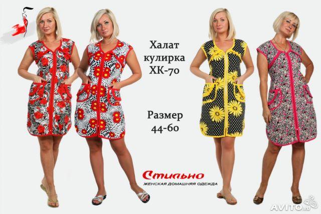 ddeea8fbcdc4 Ивановский женский трикотаж оптом от производителя купить, цена ...